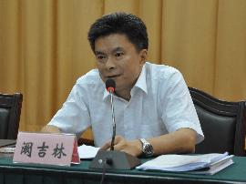 城口书记阚吉林等与国开行重庆分行交流项目融资合作