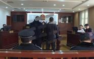 泰州俩男子帮朋友贩运毒品 被审判?