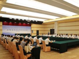 中国银行福建省分行与宁德市人民政府签订战略合作协议