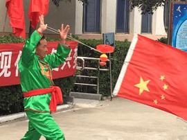 运城市民政小区举行首次庆重阳文艺演出活动