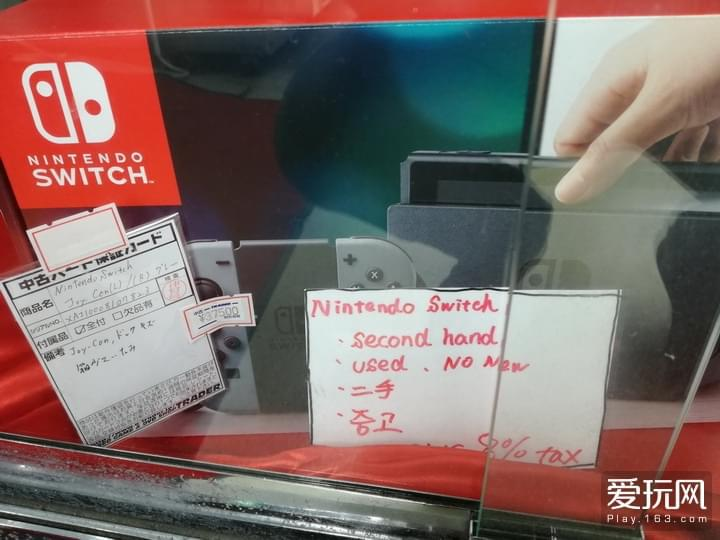 37500日元的二手Switch