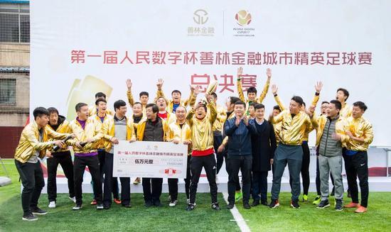 同济大学夺冠将赴拜仁交流  感受专业足球文化