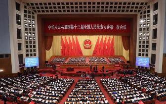 """祝贺!潮州这位""""家己人""""出任中国财政部部长"""