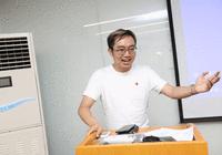 高考状元、优能名师周帅在2017状元见面会上的即兴演讲实录