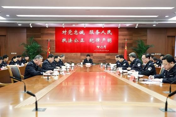 赵克志已出任公安部党委书记