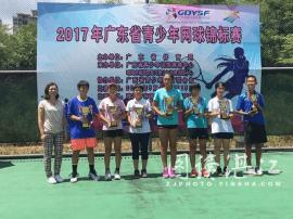 省青少年网球赛闭幕 湛江队获团体第三名
