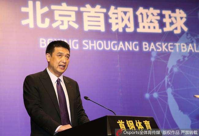 北京首钢推进后备人才培养 选拔9位学员赴美深造