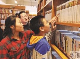 运城市一小区配套共享阅览室正式开放