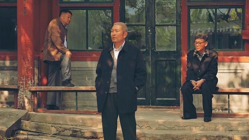 《情满四合院》刘家成导演获众多专家疯狂打call