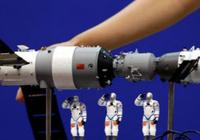 天宫一号今天完成历史使命,于2011年发射升空