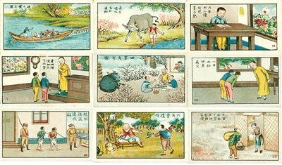 """收藏鉴赏:一套50张民国时期彩色""""洋片"""""""