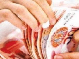 前三季度河北省居民人均收支全面增长