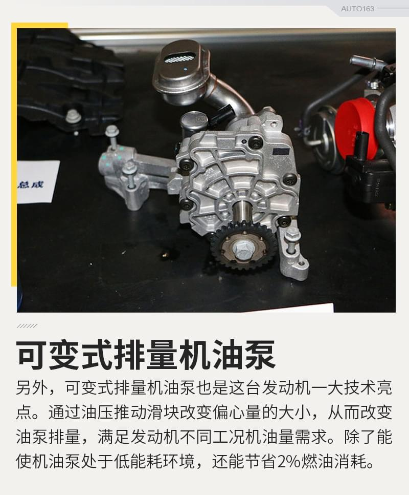 有一说二:好的发动机是什么样的