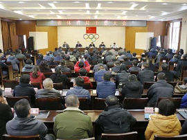 赵晓春任省体育局党组书记、局长