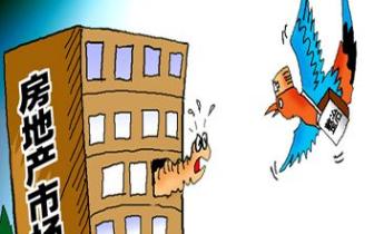 浙江杭州:审计推动全市开展国有房产大清查
