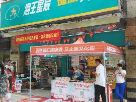 """香雪制药携手海王星辰药房开展""""抗病毒公益活动"""""""