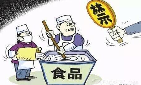 荆州发布食品生产小作坊禁止性目录 这些不能干!