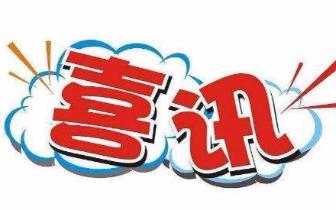 喜讯!中国地级市100强排名公布 福建6地上榜!