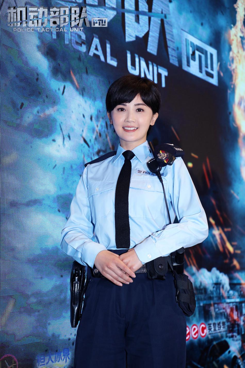 蔡卓妍身着PTU警员制服