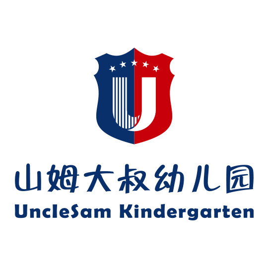 2017年金翼奖参选单位:山姆大叔幼儿园