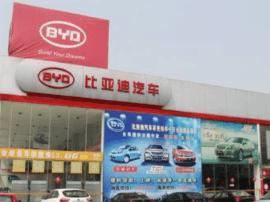 比亚迪4S店拒绝退还消费者预付款 称应赔偿违约金
