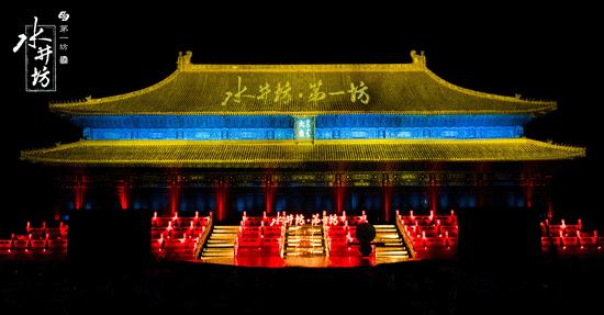 水井坊太庙初秀:声光幻像圆满上演 一夜穿梭600年