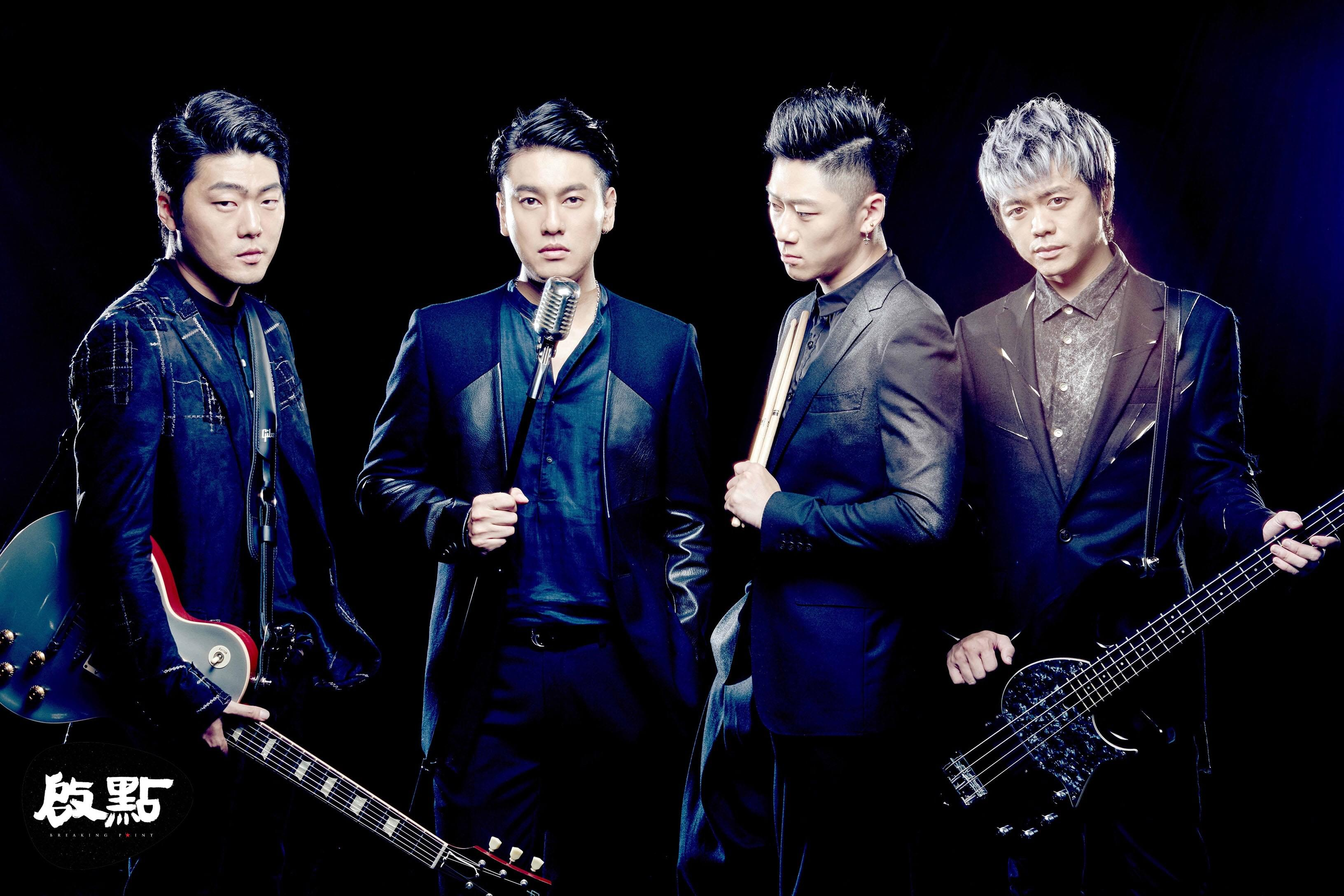 乐评:人生赢家朱孝天最新的挑战目标是组乐队