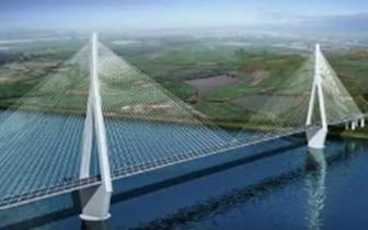 总金额约32.5亿 赤壁长江大桥项目落地记事