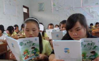 湖北省首套环保地方教材今秋走进课堂