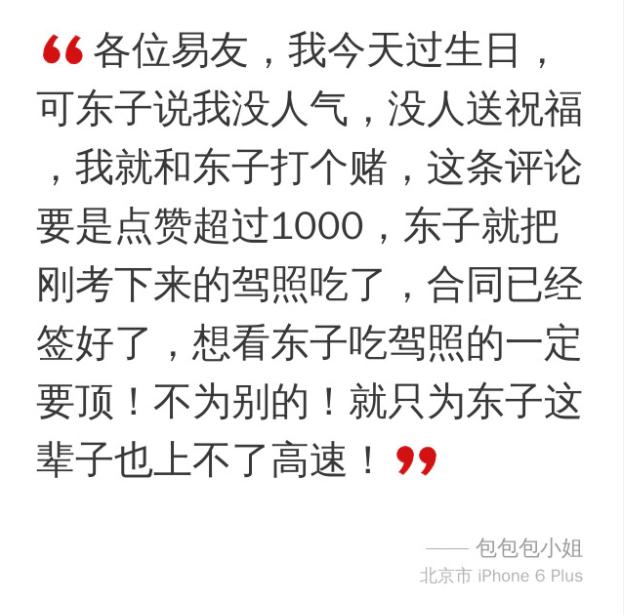 轻松一刻:在和赵薇的问题上,马云为何要否认?