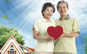 兴化市政府为养老机构老年人投保人身意外保