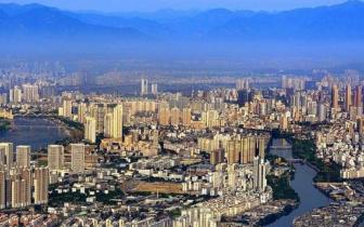 福州发布加快数字经济发展七条措施 将有奖金鼓励