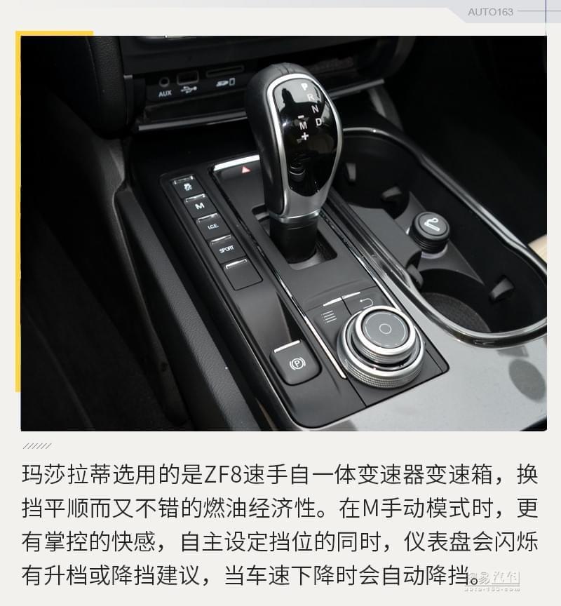 亚平宁三剑客 试驾玛莎拉蒂轿车及SUV