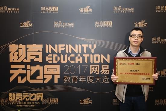 多来科(厦门)网络科技有限公司创始人兼CEO 苏福林