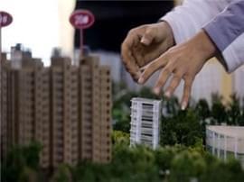 再次强调房子是用来住的 预计出台多重政策