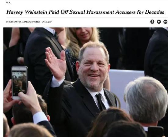 惊!好莱坞知名制片人韦恩斯坦被曝多次性骚扰女星