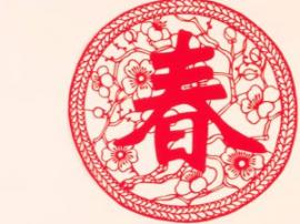 """河津市乡村春节将开展""""六个一""""活动"""