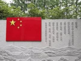 """运城司法局组织参观""""五四宪法""""历史资料陈列馆"""