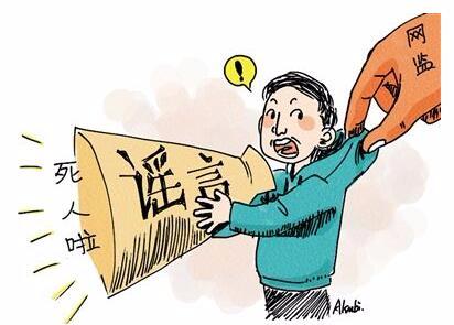 镇长儿子校内打死人两千万私了?荆州警方辟谣