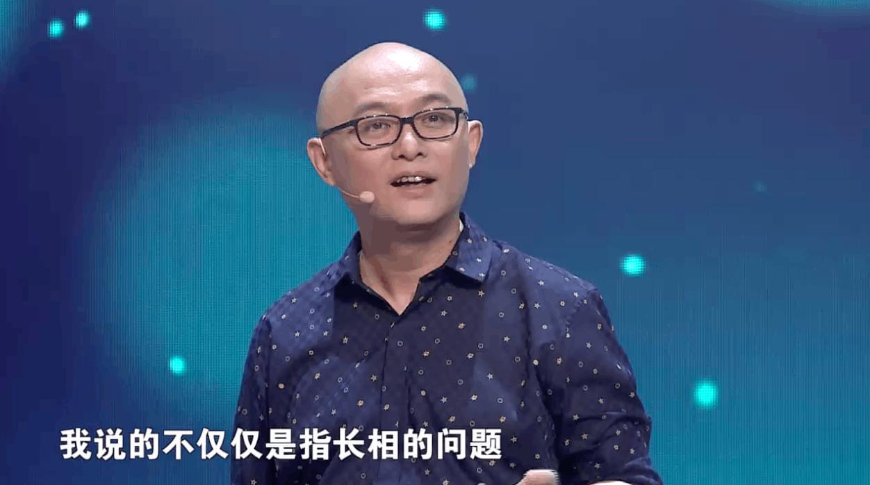 忧郁王子上《非诚》为落叶伤神 姜振宇评价:矫情