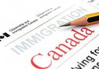 加拿大拒签:负担超6655加元的申请人不许移民