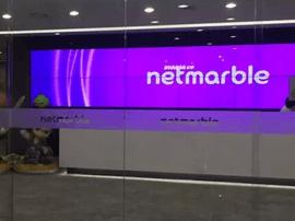 韩国最大手游公司Netmarble寻求并购