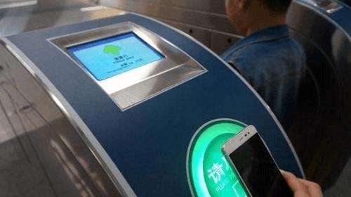 北京地铁全线支持手机刷卡乘车 苹果等暂不支持