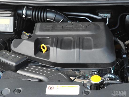 搭1.3L发动机/5月上市 吉利远景X1配置曝光