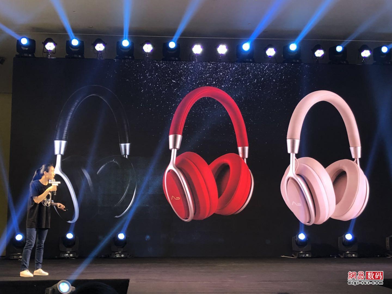 LASMEX勒姆森今日发布两款时尚蓝牙耳机