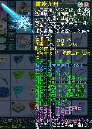 雪山有依然!梦幻西游精武天神天启组冠军专访