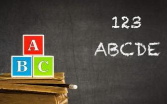 英语能力等级量表高挂天上 几人能摘?