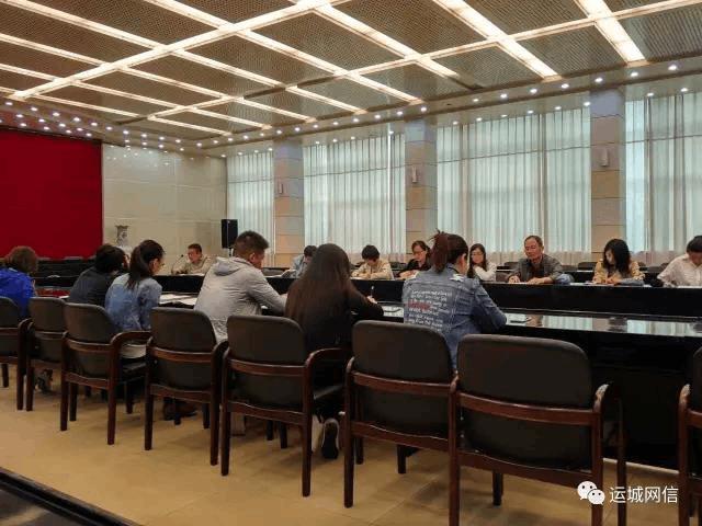 芮城县网信办组织属地自媒体学习互联网法律法规