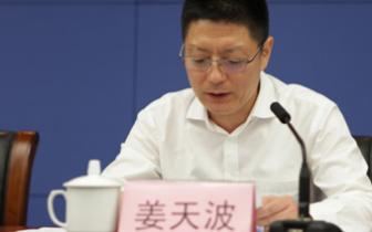 綦江区长姜天波:把綦江打造成为渝黔合作的桥头堡