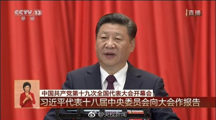 习近平:中国进入全面建成小康欧博娱乐官网决胜阶段